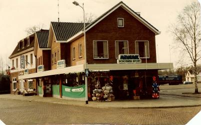 Anno 1982